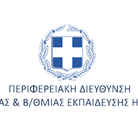 REGIONAL_DIRECTORATE_OF_EDUCATION_OF_IPEIROS_Greece