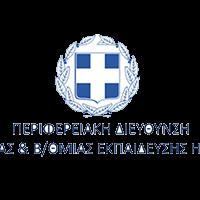 REGIONAL_DIRECTORATE_OF_EDUCATION_OF_IPEIROS_Greece